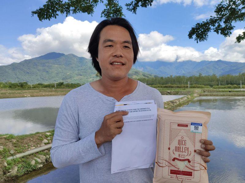 台東池上青農魏瑞廷,自疫情以來,接獲不少國外訂單,指定要他的米。記者尤聰光/翻攝