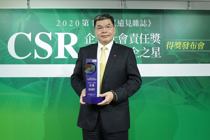 國泰金連續兩年獲頒遠見CSR年度大調查獎首獎,國泰金控總經理李長庚於線上頒獎典禮領獎。圖/國泰金控提供