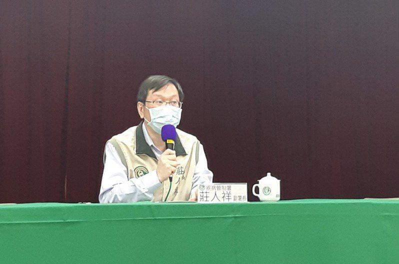 疾管署副署長、中央流行疫情指揮中心發言人莊人祥。記者邱宜君/攝影