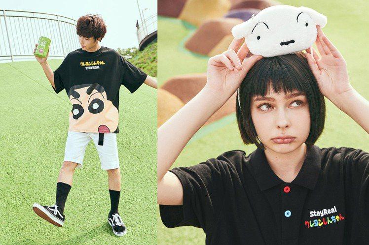 不要懷疑,台灣潮牌STAYREAL首度與人氣卡通「蠟筆小新」推出聯名系列。圖/S...