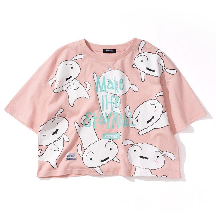 棉花糖小白寬版T恤1,480元。圖/STAYREAL提供