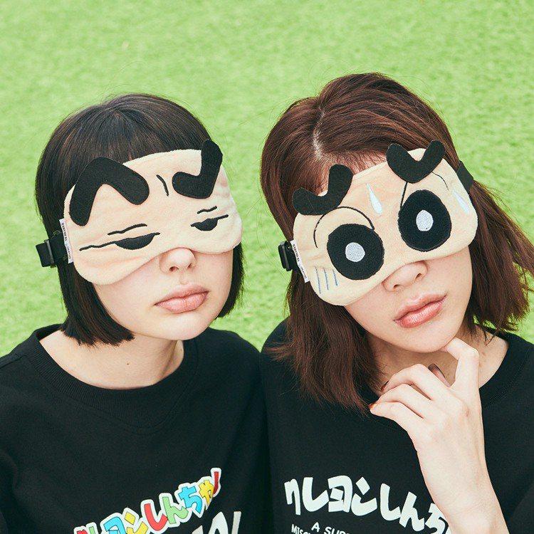 小新表情包眼罩組580元。圖/STAYREAL提供