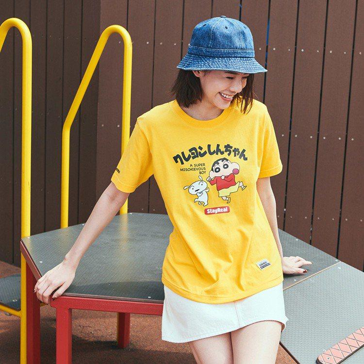 小新扭扭體操T恤1,280元。圖/STAYREAL提供