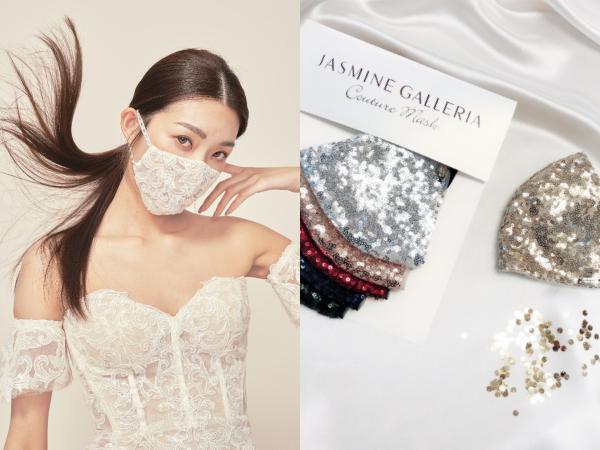 JASMINE GALLERIA時尚口罩。(圖/JASMINE GALLERIA提供)