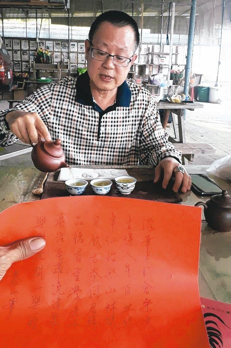 林泰山樂於以茶會友,朋友隨手寫了句「浮生半日品茶樂」,他接手即興創作藏頭詩。 記者周宗禎/攝影