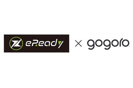 Gogoro新夥伴!智慧電動機車品牌eReady確定9月問世