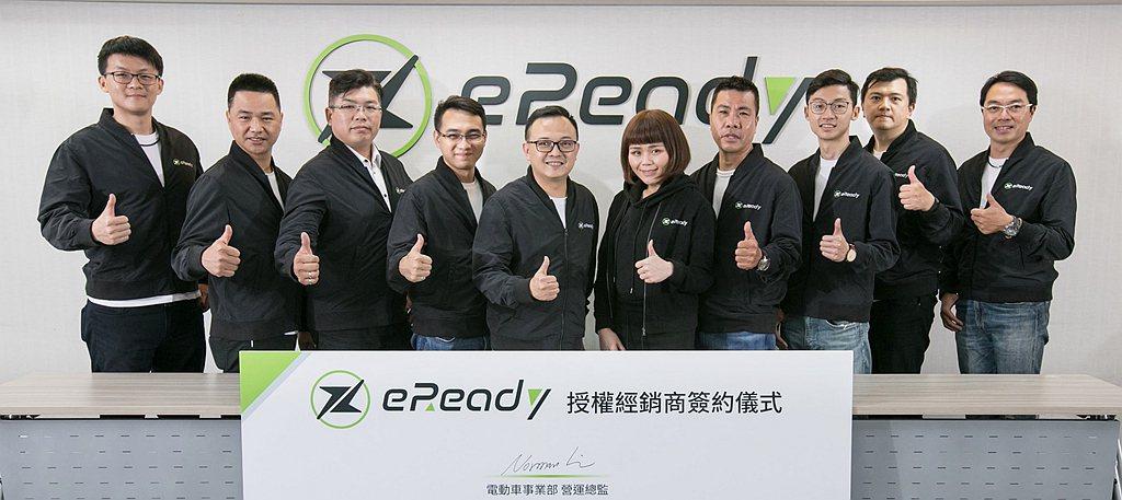 eReady上市初期將以穩扎穩打的步伐邁進,將在臺北市、新北市、桃園市、臺中市、...