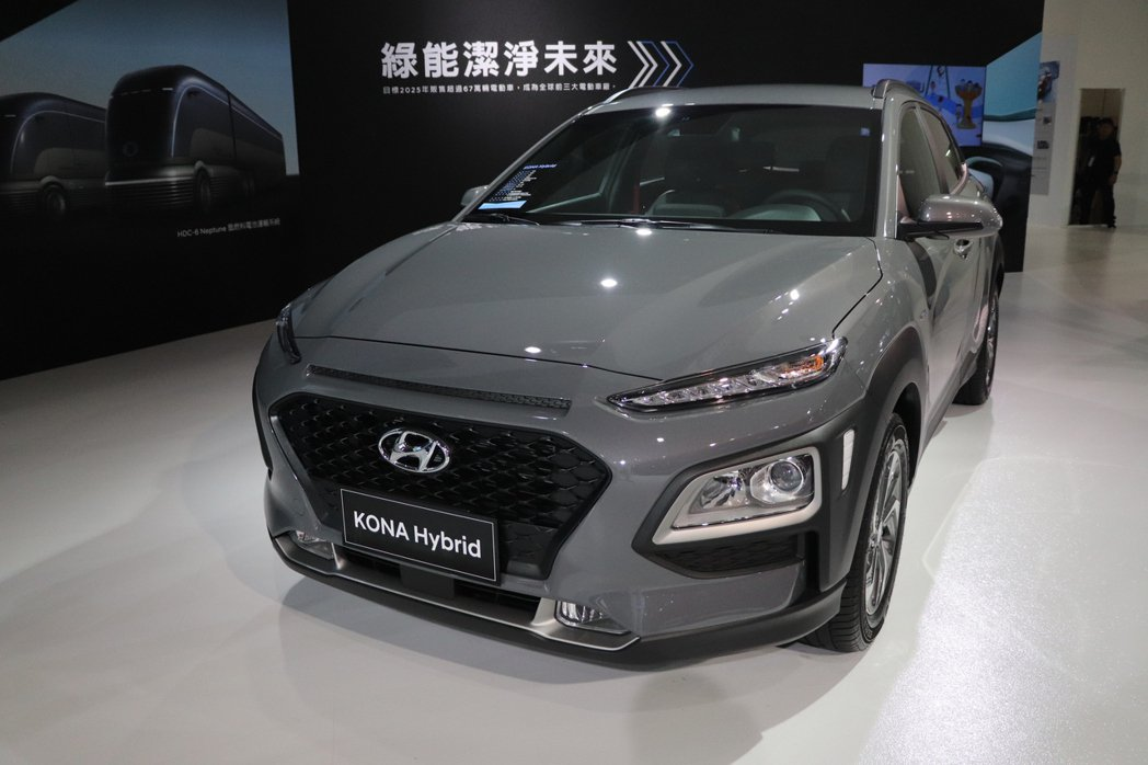 Hyundai Kona Hybrid將於5月12日起進駐展間。 記者黃俐嘉/攝...