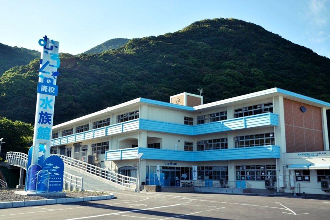 圖為高知縣的室戶廢校水族館,前身是2005年廢校的室戶市椎名小學。開館後不到半年...