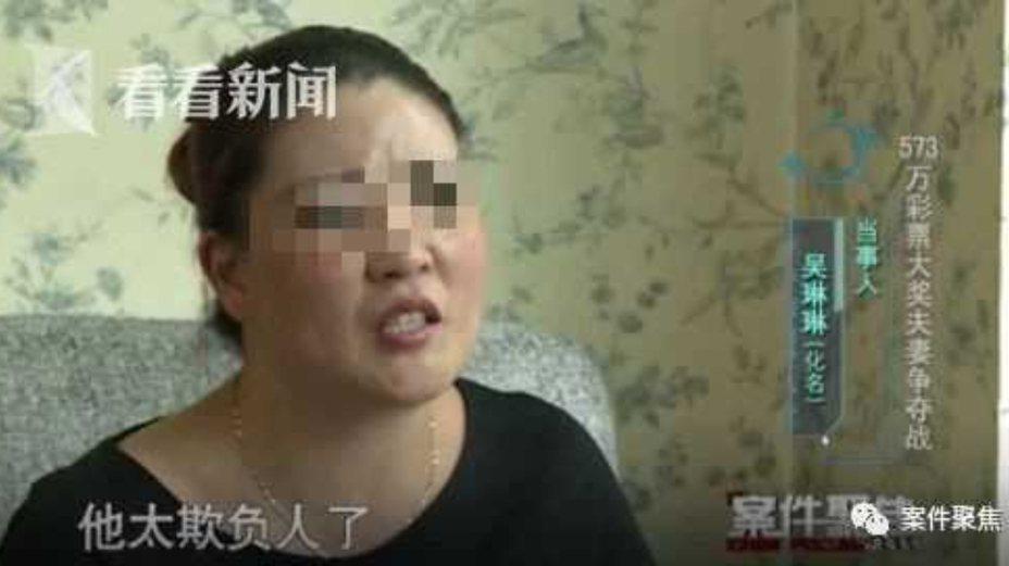 女子與結婚16年的丈夫離婚後,隔天竟得知前夫中了彩券頭獎,氣得她一狀告上法院,認為前夫是刻意提出離婚。