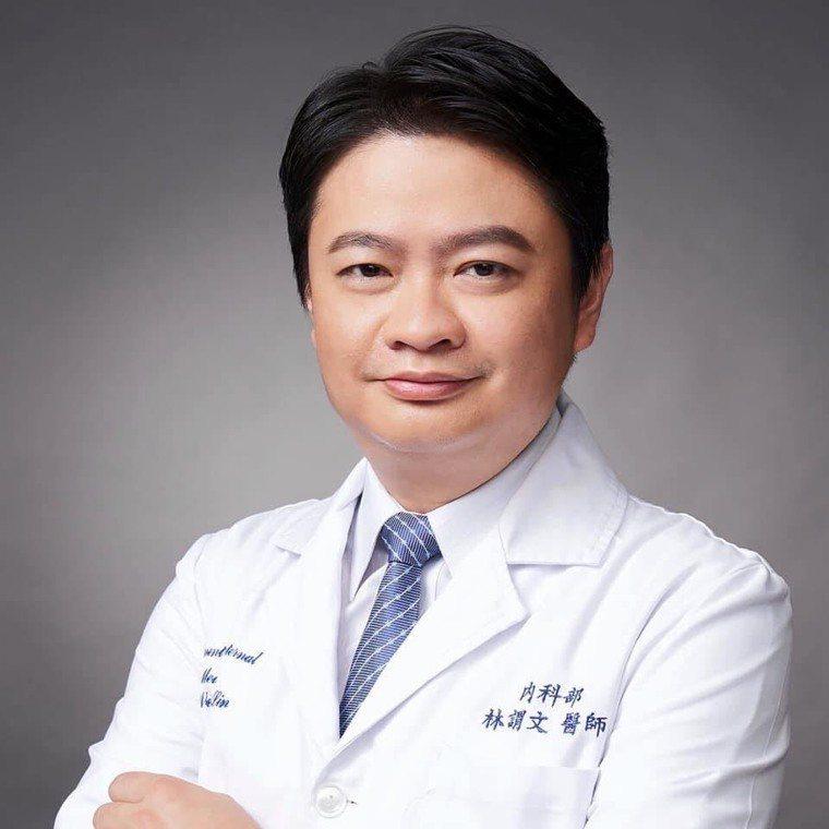 臺安醫院心導管室暨心臟功能室主任林謂文醫師說,「心跟肺是一體的。新冠肺炎有可能會...