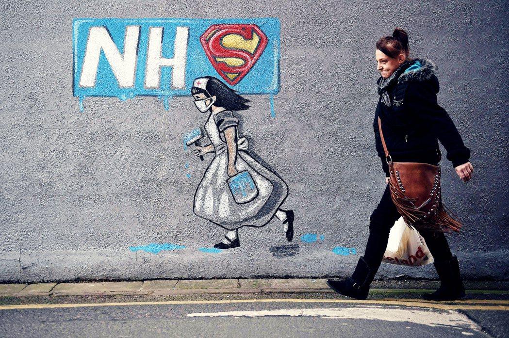 圖為英國街頭藝術將國民醫療保健系統(NHS)的標誌與超人符號結合。 圖/法新社