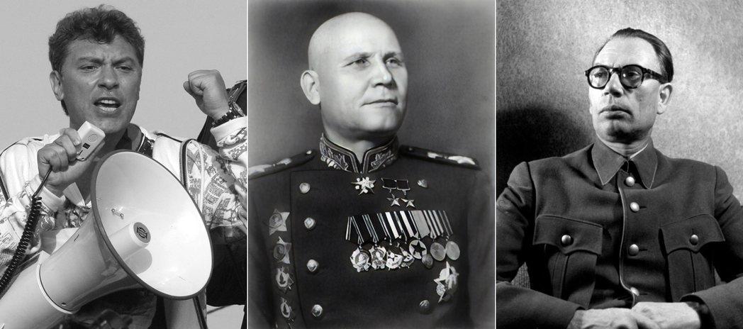 由左至右分別為俄羅斯已故反對派領袖人物涅姆佐夫(Boris Nemtsov)、蘇...