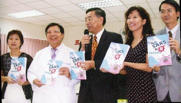 圖說:編撰國內第一本「抗SARS戰役醫院總動員」一書。