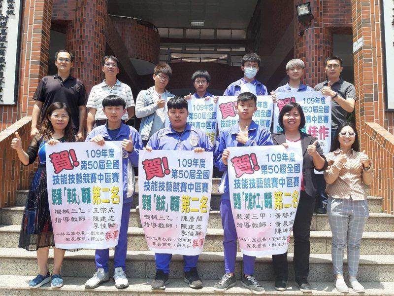 國立二林工商學生參加全國技能競賽中區賽,整體表現優異。圖/二林工商提供