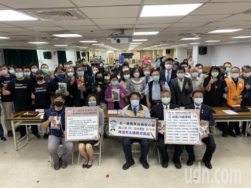 台南市長黃偉哲今天上午邀旅宿業者吃早餐,並宣布五一連假安心遊的推廣措施。記者鄭維真/攝影