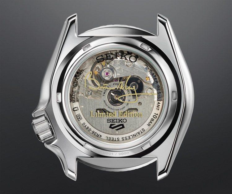 Seiko 5 Sports與Brian May聯名限量款腕表,底蓋上印有Bri...