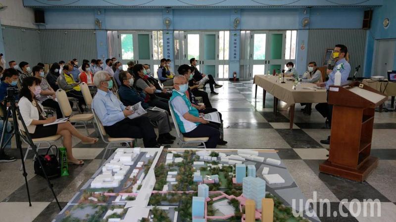 針對健康休閒專區未來開發方向,退輔會森保處今召開說明會,計畫打造一處3.25公頃的「養生村」。記者戴永華/攝影