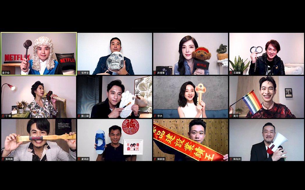 黃子佼(左上)主持「誰是被害者」線上偵訊會,演員 張孝全、許瑋甯、王識賢、丁寧、...