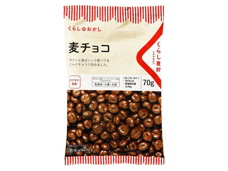 全聯獨家日本零食「生活良好」麥菓巧克力39元。圖/全聯福利中心提供