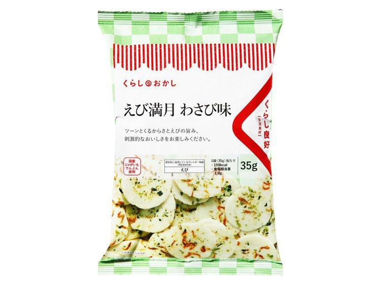 全聯獨家日本零食「生活良好」芥末鮮蝦薄餅39元。圖/全聯福利中心提供