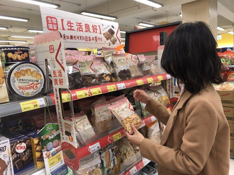 日本超市零食「生活良好」系列是全聯獨賣且熱賣的夯品。圖/全聯福利中心提供