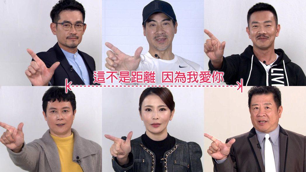 柯叔元(上左起)、翁家明、江俊翰、王燦、德馨、蔡阿炮拍攝防疫公益影片。圖/民視提...