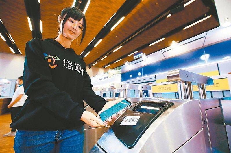 行動電子支付的「悠遊付」上路至今滿月,但捷運悠遊付使用量與金額占比卻有不到0.1%的情況。 圖/聯合報系資料照片