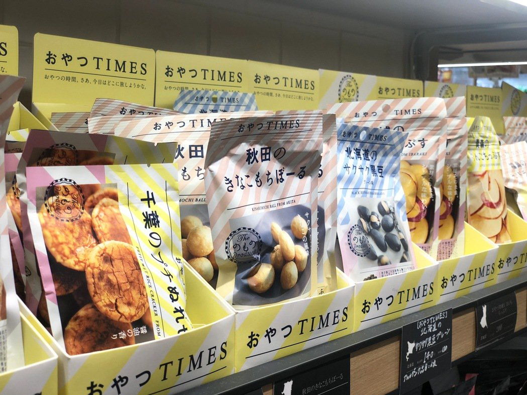 隨著越來越前衛的設計滲透到日本民間超商、超市,日子久了公民眼界越來越高,所謂美學...
