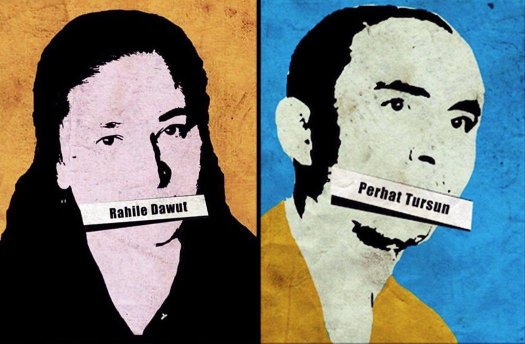 左為文化人類學者熱依拉.達吾提,右為失蹤的新疆詩人帕爾哈提.吐爾遜。 圖/Fre...