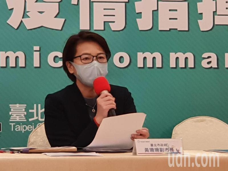 台北市副市長黃珊珊上午參加防疫會議後受訪。記者楊正海/攝影