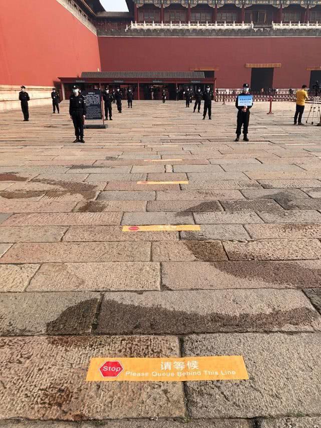 宮門深鎖97天的北京故宮今日上午9點宮門重啟。取自新京報