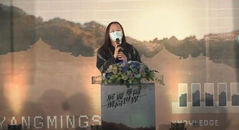 中國文化大學聯合畢展開幕,今年以科技與社會創新為主題,邀行政院政務委員唐鳳出席致詞。圖/取自開幕典禮直播畫面