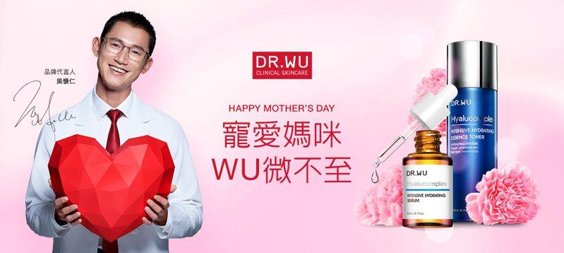 DR.WU品牌代言人吳慷仁。圖/DR.WU提供