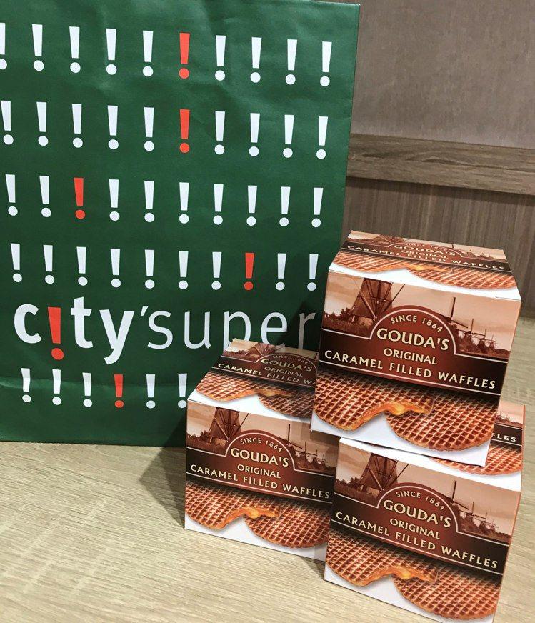city'super觀察,在疫情指揮中心記者會曝光後,Gouda's Gilde...