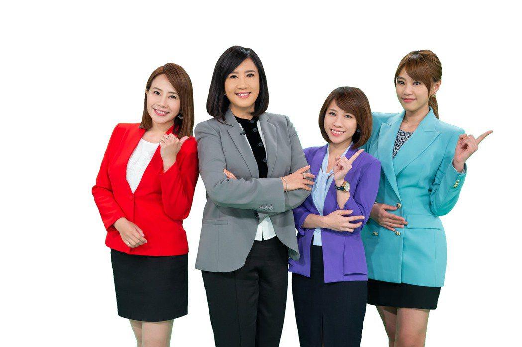 國際新聞主播團隊秦綾謙(左起)、方念華、詹舒涵、黃星樺 。圖/TVBS提供