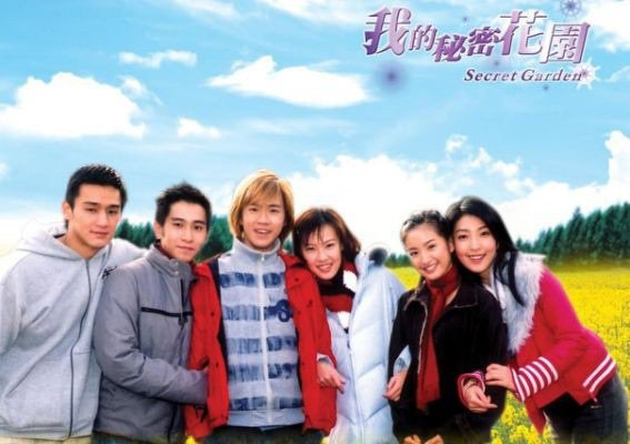 張天霖(左起)李厚豪、李岳、梁又琳、林依晨、楊謹華當年演出「我的祕密花園」一炮而...