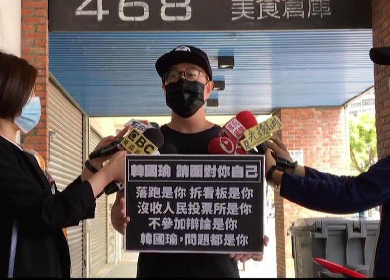 罷韓團體發起人尹立,昨天反批韓國瑜「是誰在貪戀權力」。 記者楊濡嘉/攝影