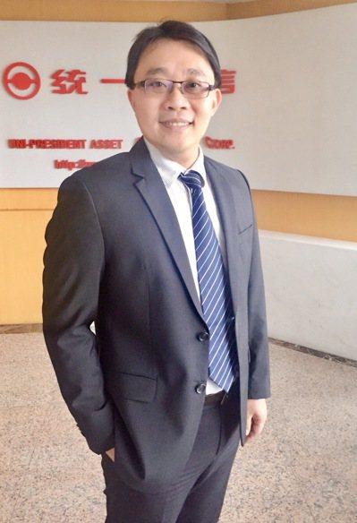 統一全球新科技基金經理人郭智偉。 圖/統一投信提供