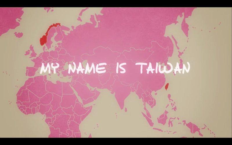 一群在挪威的台灣留學生不滿居留證國籍被改成中國,集資控告挪威政府,日前一審法官以一中政策為由,判決原告敗訴。發起人表示將繼續上訴。圖/取自YouTube影片