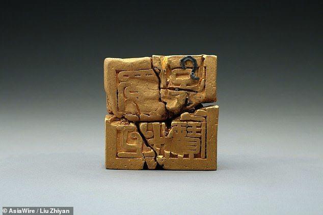 中國四川考古學家挖出明代蜀王府的璽印。圖擷自Daily News