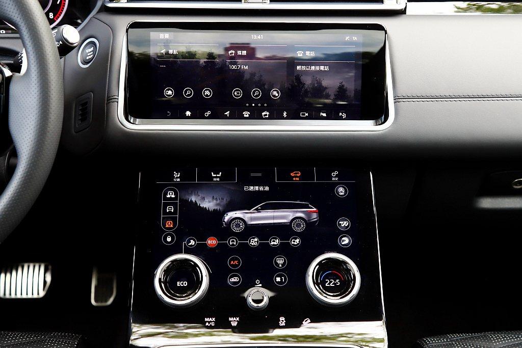 下方觸控螢幕整合空調介面、座椅設定與車輛(Terrain Response全地形...