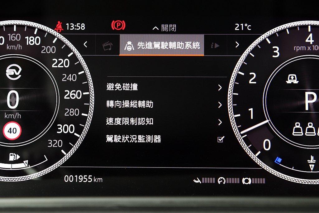 Jaguar F-Pace SVR、Land Rover Range Rover...