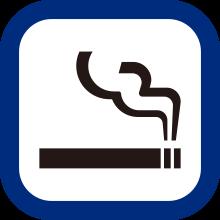 终于不用忍受二手烟了?日本「禁烟法律」正式上路,哪些地方要禁烟?(图6)