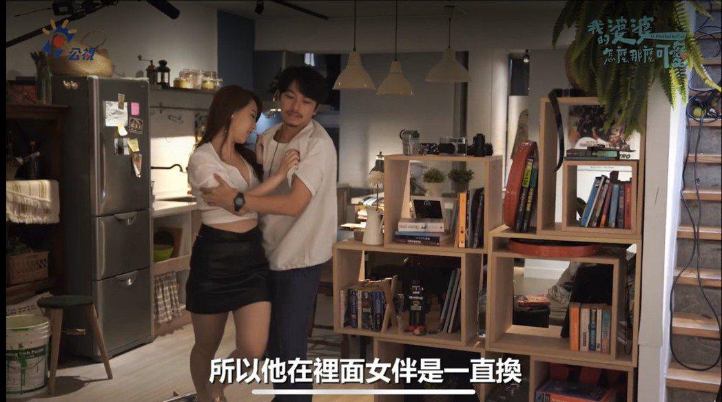 楊銘威(右)、林筳諭在戲中上演激情床戰戲碼。圖/截自公視花絮影片