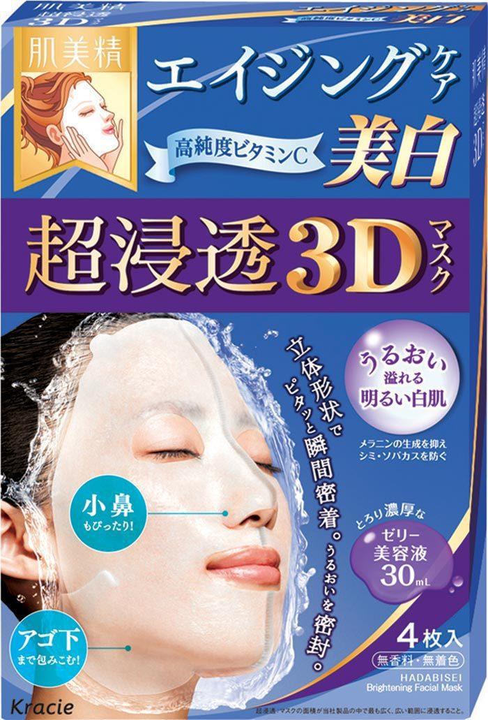 Kracie肌美精深層美白3D體面膜4入,售價410元、Tomod's即日起至5...