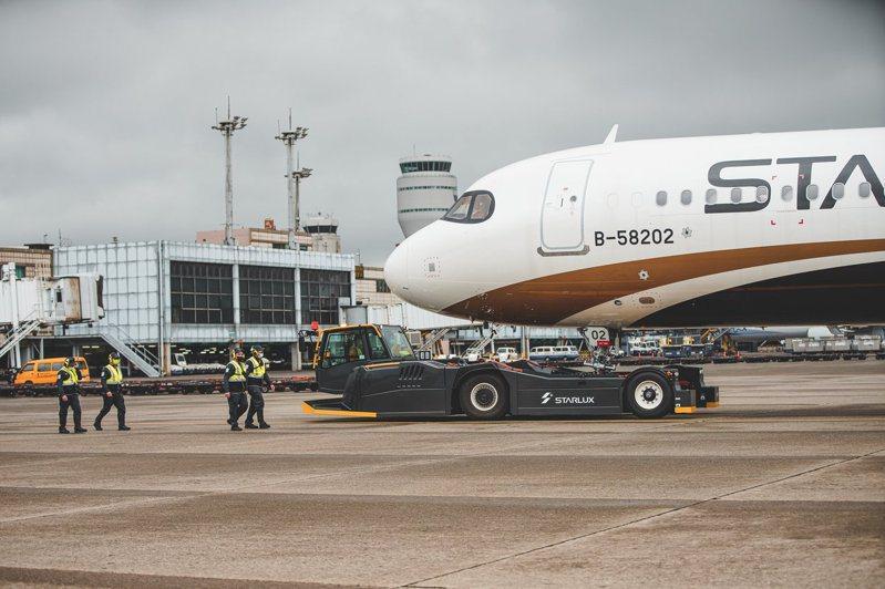 星宇航空提供兩個定期航線澳門、檳城的貨運服務。圖/取自星宇航空粉專