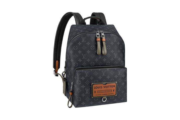 Gaston Labels系列Disco後背包,79,500元。圖/LV提供