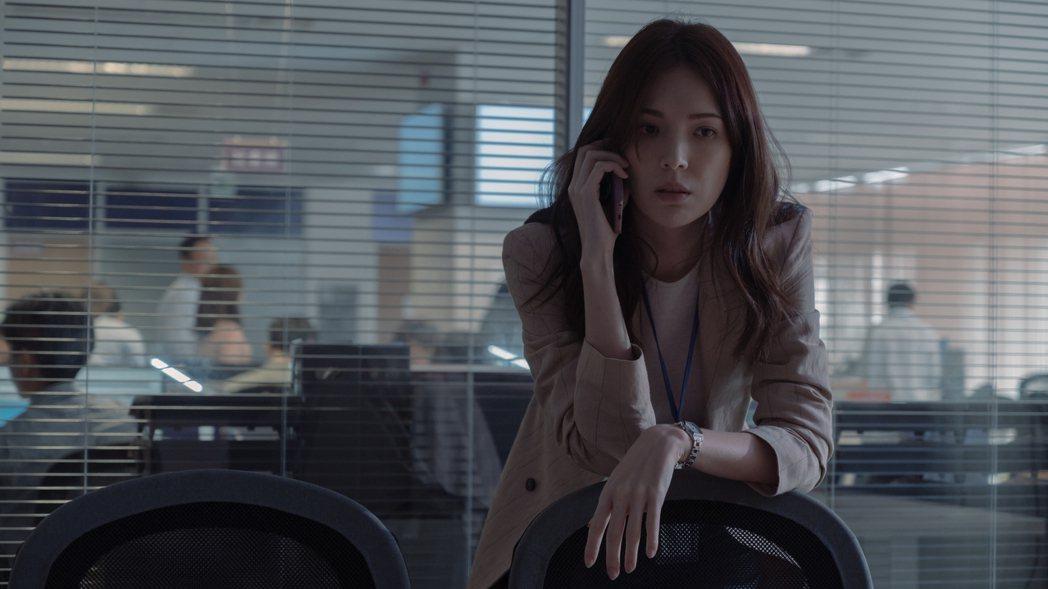 許瑋甯演出「誰是被害者」。圖/Netflix提供