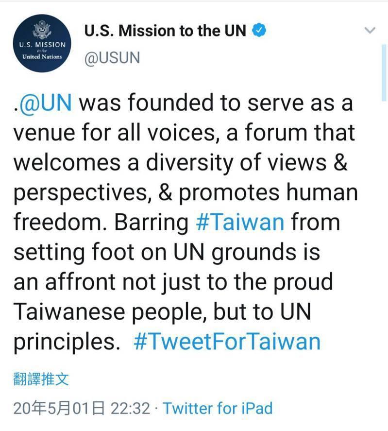 美國駐聯合國常任代表團推文要求聯合國不應排除台灣。圖/取自推特
